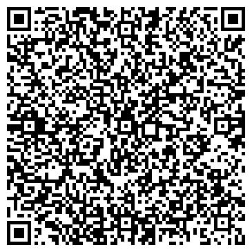 QR-код с контактной информацией организации Ахкобеков А.И., ИП
