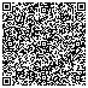 QR-код с контактной информацией организации Грузовые линии, ТОО