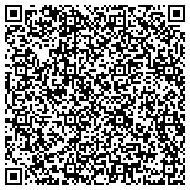 QR-код с контактной информацией организации Дело – Транс – Азия, ТОО