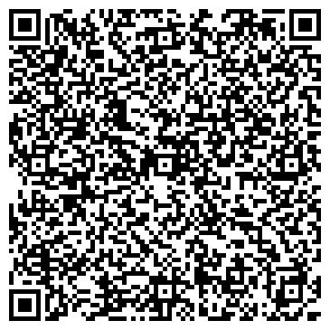 QR-код с контактной информацией организации IR-Trans (АйЭр-Транс), ТОО