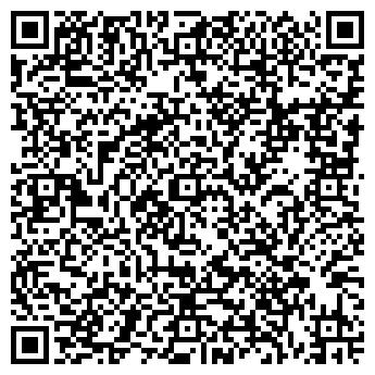 QR-код с контактной информацией организации Транко, ТОО