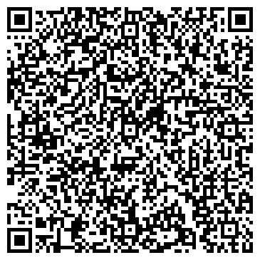 QR-код с контактной информацией организации Жумат - Транс, ТОО