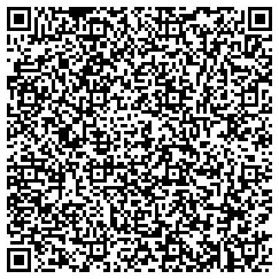 QR-код с контактной информацией организации Step Avto Trans (Cтеп Авто Транс), ТОО