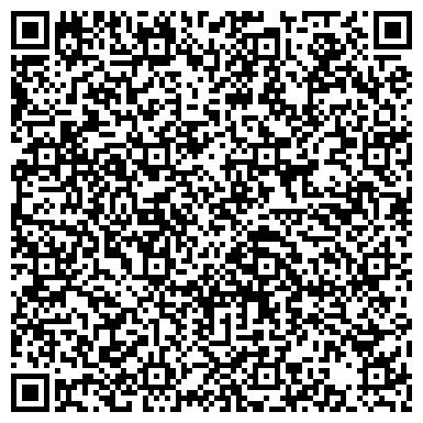 QR-код с контактной информацией организации S Trans 07 (Эс Транс 07), ТОО