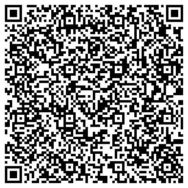 QR-код с контактной информацией организации Trans Solutions Almaty (Транс Солюшнс Алматы), ТОО