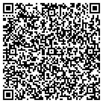 QR-код с контактной информацией организации Транс Стандарт, ТОО