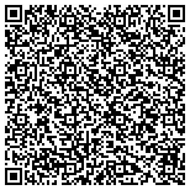 QR-код с контактной информацией организации Trans Adler (Транс Адлер), ТОО