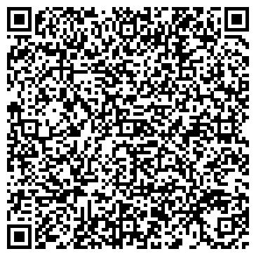 QR-код с контактной информацией организации Ариюс логистикс, ООО