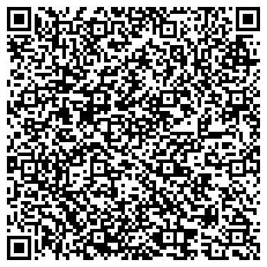 QR-код с контактной информацией организации Mobil Transservice (Мобил Транссервис), ТОО