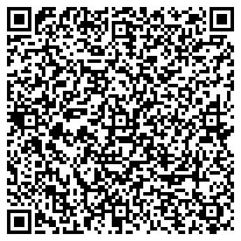 QR-код с контактной информацией организации ТК Алма Транс, ТОО