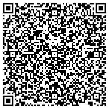 QR-код с контактной информацией организации Трейд-Авто, ТОО