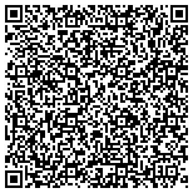 QR-код с контактной информацией организации Space-Trans (Спэйс-Транс), ТОО