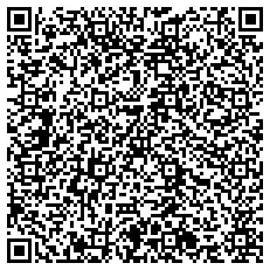 QR-код с контактной информацией организации Valgen trans (Валгин транс), ТОО