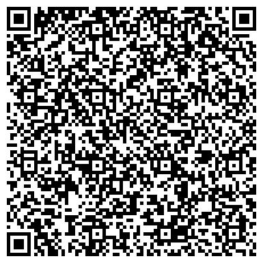 QR-код с контактной информацией организации Меридиан транс сервис, ТОО