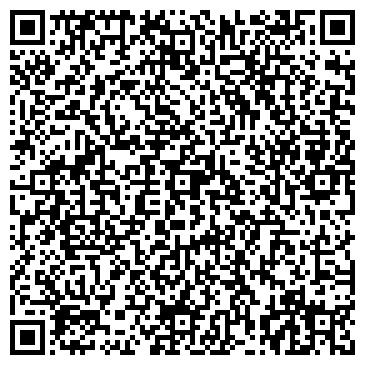 QR-код с контактной информацией организации ТрансКаргоИнтернешнл, ТОО