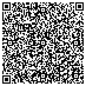 QR-код с контактной информацией организации MKS-Trans, ТОО