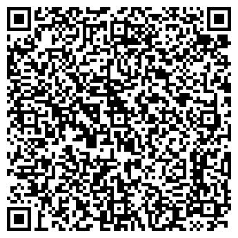 QR-код с контактной информацией организации Компания ЮНИС, ТОО