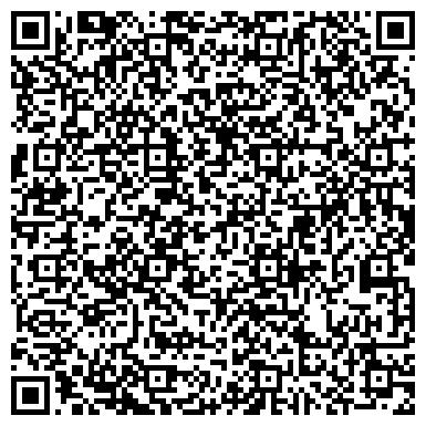 QR-код с контактной информацией организации St trans export Азия (Ст транс экспорт Азия), ТОО