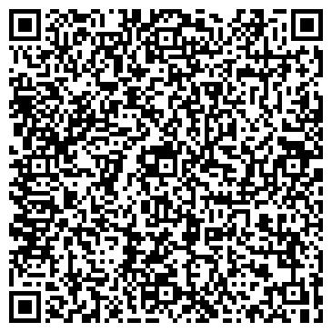 QR-код с контактной информацией организации Central Asia Logistics KZ