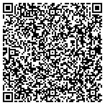 QR-код с контактной информацией организации ДАСС-КазТранс, ТОО