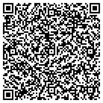 QR-код с контактной информацией организации Трансрэйл-БЧ, СООО