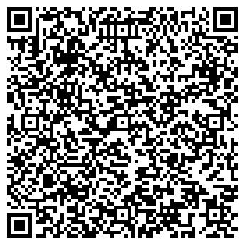QR-код с контактной информацией организации Женис 2000, ТОО