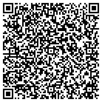 QR-код с контактной информацией организации Trans Inter (Транс Интер), ТОО