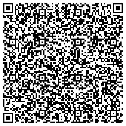 QR-код с контактной информацией организации Van Der Wal International Transport (Ван Дер Уол Интернэшнл Транспорт), ТОО