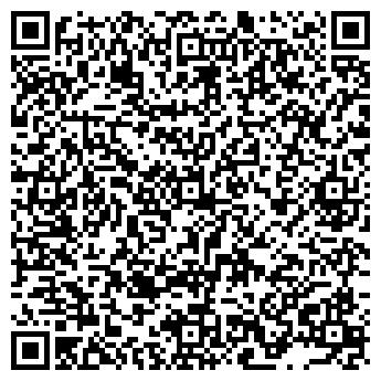 QR-код с контактной информацией организации Бекас Транс Экспресс, ТОО