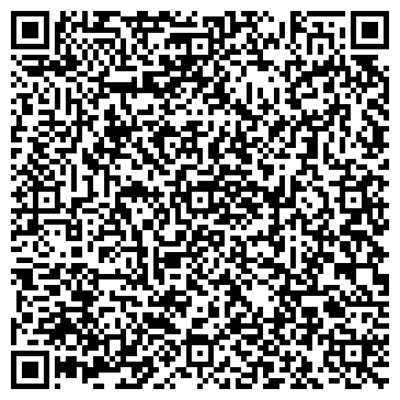 QR-код с контактной информацией организации Евразийский Грузовоз, ТОО