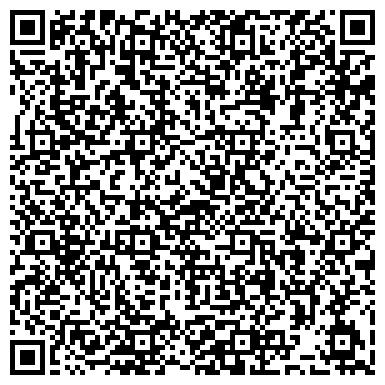 QR-код с контактной информацией организации Transasia Logistics(Трансазия Логистикс), ТОО