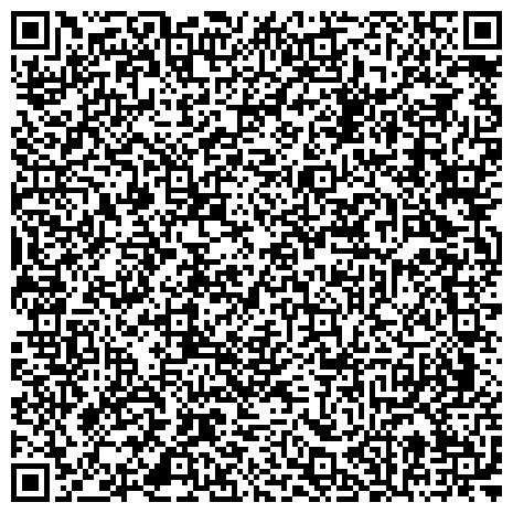 QR-код с контактной информацией организации Балапан Көлігі Компания, ТОО