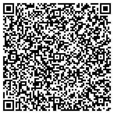 QR-код с контактной информацией организации Golden-Скиф,(Голден-Скиф), ТОО