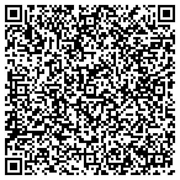 QR-код с контактной информацией организации Alpha Trade (Альфа Трейд), ТОО