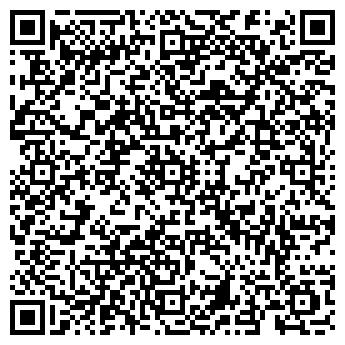 QR-код с контактной информацией организации Меридиан Алма, ТОО
