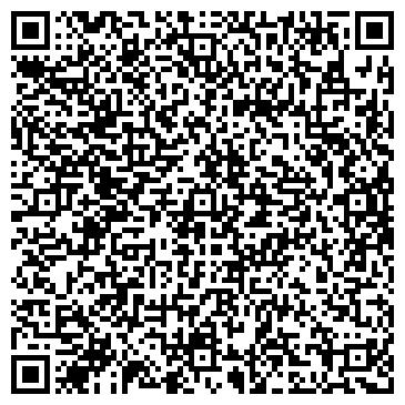 QR-код с контактной информацией организации Альдос Транс Сервис, ТОО