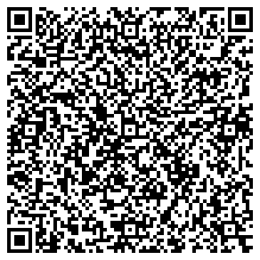 QR-код с контактной информацией организации Мобил Трэйд, ТОО