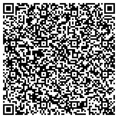 QR-код с контактной информацией организации Bertling Kazakh Loglstics, ТОО