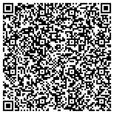QR-код с контактной информацией организации KaiZen Logistic (КайЗен Логистик), ТОО