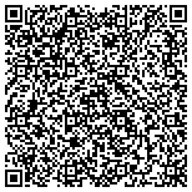 QR-код с контактной информацией организации Azia Transcom Apa (Эйша Транском Эйпиэй), ТОО