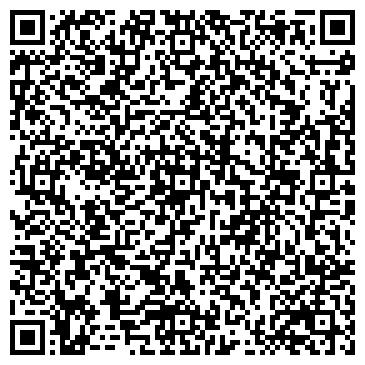 QR-код с контактной информацией организации Valery trans (Валери транс), ТОО