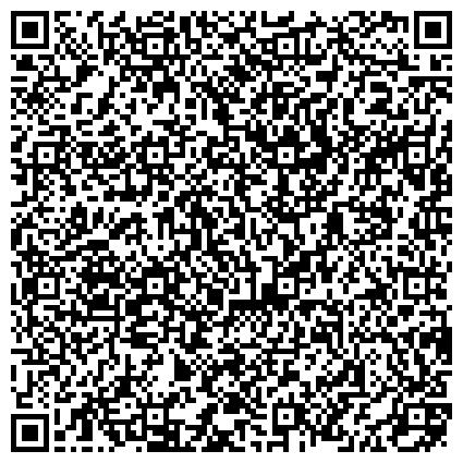 QR-код с контактной информацией организации КазРосИнтернэшнлТранс, ТОО Транспортно-экспедиционная компания