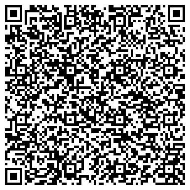 QR-код с контактной информацией организации Saima Caspian (Сайма Каспиан), ТОО