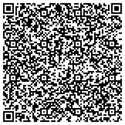 QR-код с контактной информацией организации ECW Logistics (ЕСВ Логистик), ТОО