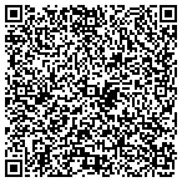 QR-код с контактной информацией организации Эвелина, ИП