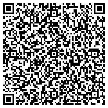 QR-код с контактной информацией организации CPC-K, ТОО