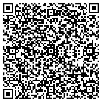 QR-код с контактной информацией организации Казинтерфрахт, ТОО