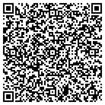 QR-код с контактной информацией организации Балтэкс, ТОО