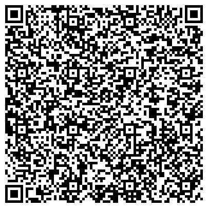 QR-код с контактной информацией организации Intelligent Logistics (Интелигент Логистикс),ТОО