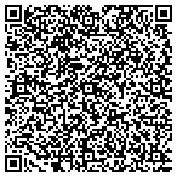 QR-код с контактной информацией организации Рейл Гарант Казахстан, ТОО